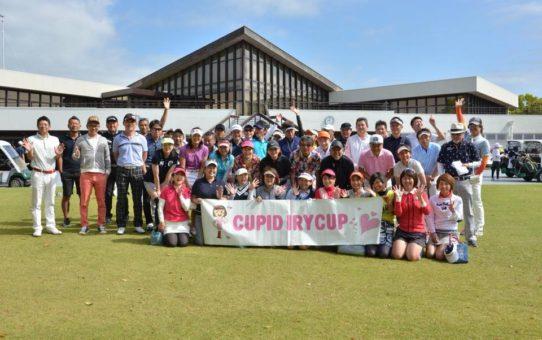 IRYx SERENOコンペを葛城ゴルフ倶楽部(山名コース)で開催!